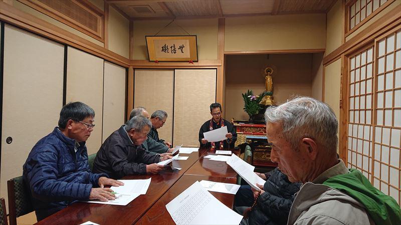 福成寺経過報告令和元年12月20日